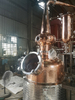 300L Electric copper gin distillery equipment for sale