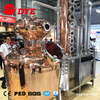 DYE-II 500L Alcohol Dstillation Equipment Copper Whisky Gin still for Sale
